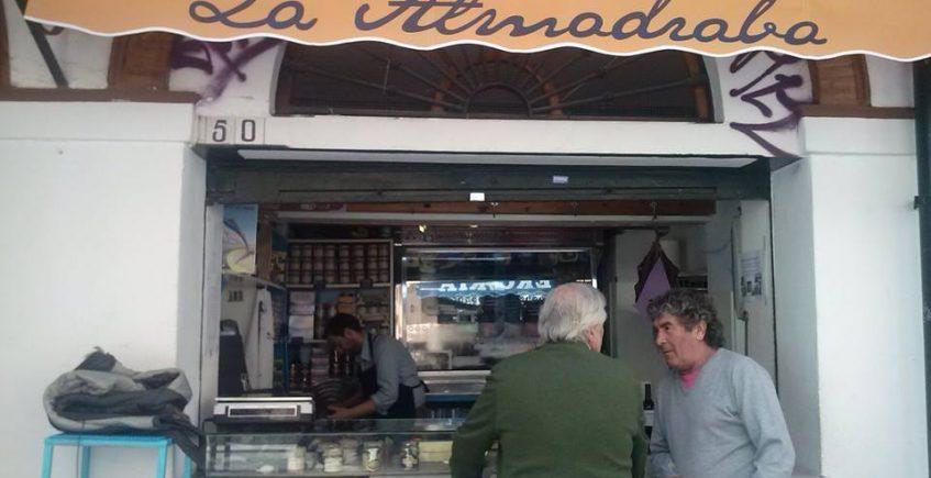 Bar la Almadraba