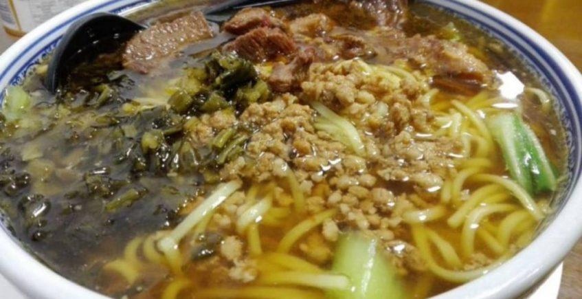 El cerdo Dong Pó del restaurante Chuan Jiang