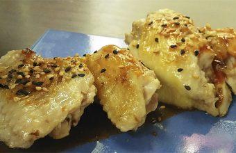 Las alitas de pollo deshuesadas de Alfarería 21