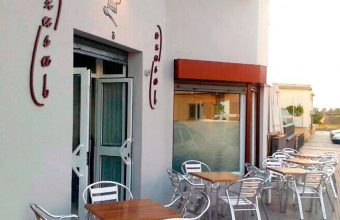 Restaurante Azusal