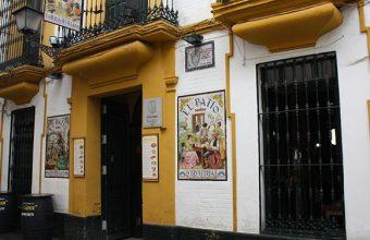 Patio San Eloy