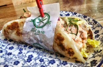 El Kebab de chicharrones de Cádiz y queso payoyo de Bache San Pedro