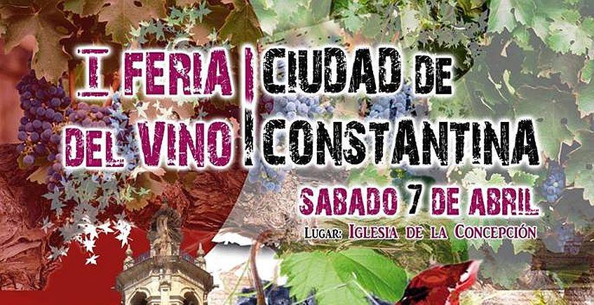 Constantina celebra su I Feria del Vino el sábado 7 de abril