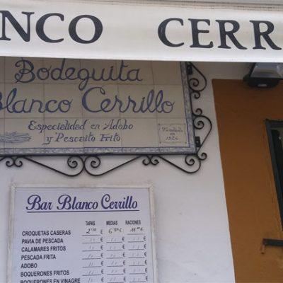 Vista exterior del Blanco Cerrillo de la calle José Velilla. Foto: Cosasdecome