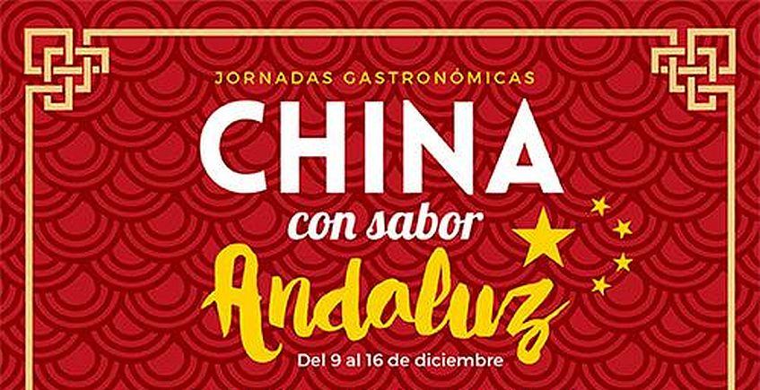 Jornadas gastronómicas China con sabor andaluz