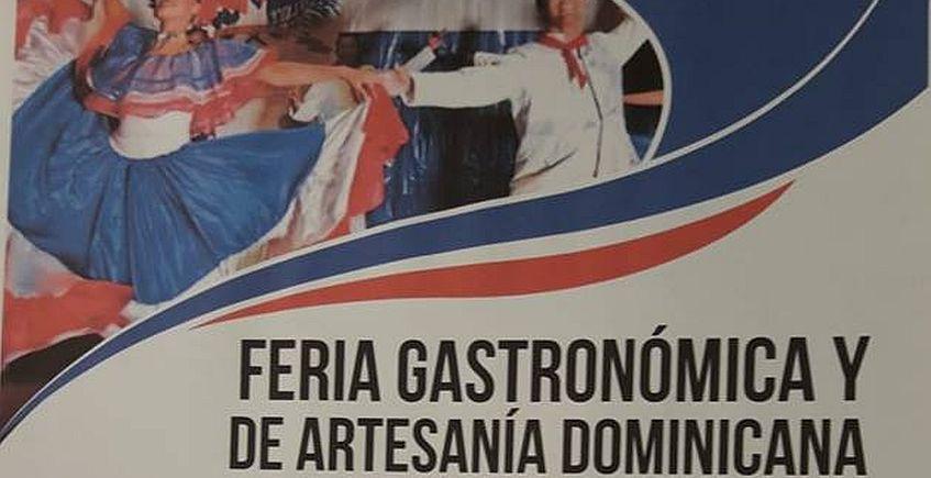 2 de marzo. Sevilla. Fiesta gastronómica y de artesanía dominicana