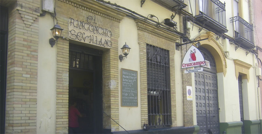 Vista exterior de el Rinconcito Sevillano: Foto: Cosasdecome