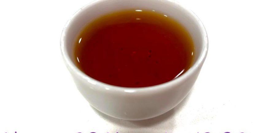 Cata de tés puros y rarezas. 29 de noviembre. Sevilla