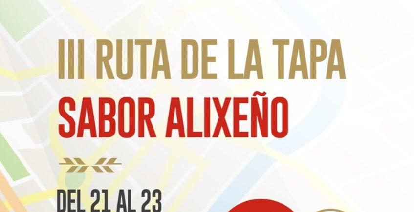 Castilleja de la Cuesta alardea de gastronomía local en su III Ruta de la Tapa 'Sabor Alixeño'