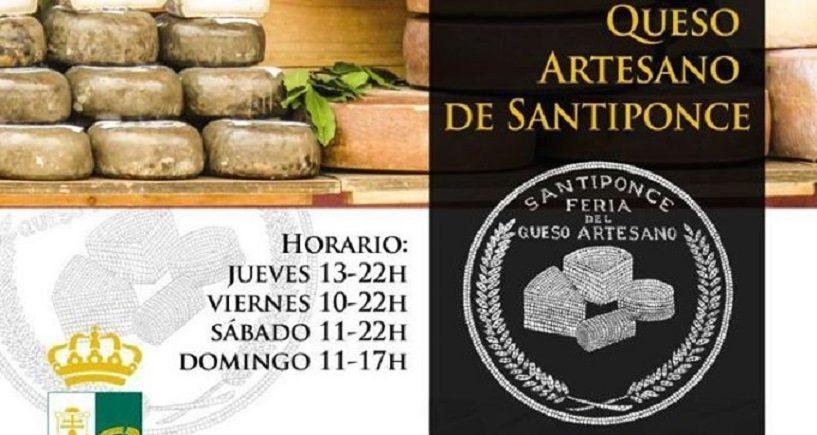 Santiponce celebra su I Feria del Queso Artesano