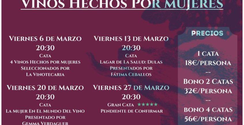Programación de marzo Lama La Uva 'Vinos hechos por mujeres' (aplazado)