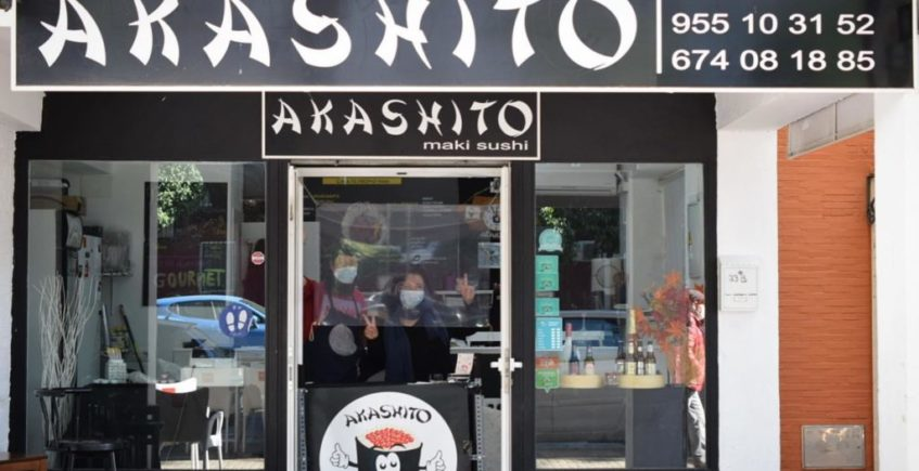 Akashito